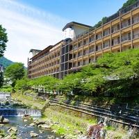 箱根湯本温泉 天成園の写真