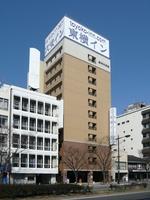 東横イン下関海峡ゆめタワー前の写真