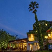 リゾートホテル モアナコースト~全室露天風呂付き大人の隠れ家~の写真