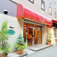 御堂筋ホテル<天然温泉ぼてぢゅう難波温泉 美人の湯>の写真