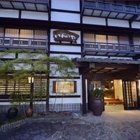 岩井温泉 岩井屋の写真
