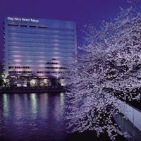 デイナイスホテル東京の写真