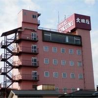 ホテルオークニ(ロイヤルイングループ)の写真