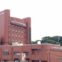 ホテルグランドパレス塩釜の写真