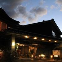 嬉野温泉 旅館 吉田屋の写真