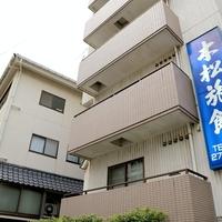 木松旅館の写真