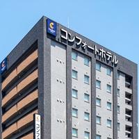コンフォートホテル山形の写真