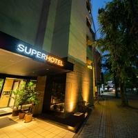 スーパーホテル鳥取駅前の写真