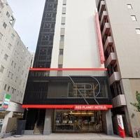 レッドプラネット札幌すすきの中央の写真
