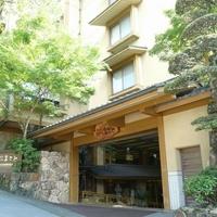 宮島ホテルまことの写真