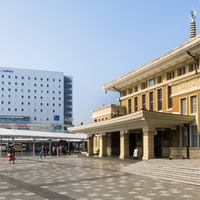 天然温泉飛鳥の湯 スーパーホテルロハスJR奈良駅の写真