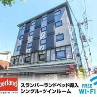 ホテルリブマックス京都鴨川前の写真