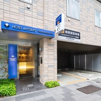 ホテルマイステイズ浜松町の写真