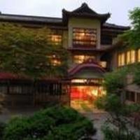 鉛温泉 藤三旅館の写真