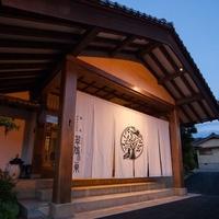 温泉ゲストハウス 翠鳩の巣の写真