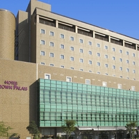 ホテルクラウンパレス小倉の写真