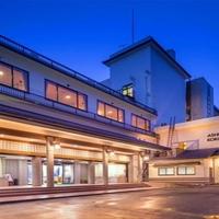足摺国際ホテルの写真