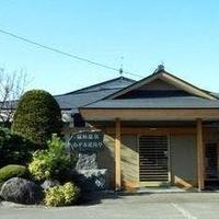 源泉掛け流しの宿 奥津軽の名湯 稲垣温泉ホテル花月亭の写真
