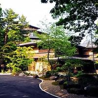 竹泉荘 CHIKUSENSO ONSENの写真