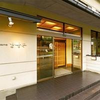 湯田中温泉 和風の宿 ますやの写真