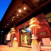 HOTEL&SPA アンダリゾート伊豆高原の写真