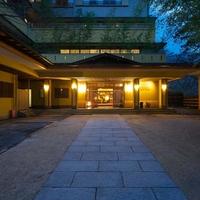 「四季の湯座敷」武蔵野別館の写真