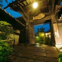 山里湖畔の秘湯旅館 みどり荘の写真