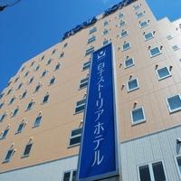 白子ストーリアホテルの写真