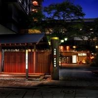伊香保温泉 岸権旅館の写真