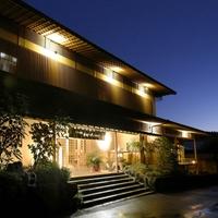 料亭旅館 竹千代 霧島別邸の写真