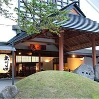 大川荘の写真