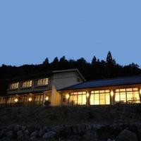 くつろぎの宿 トロン温泉 神明山荘の写真