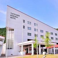 立山国際ホテルの写真