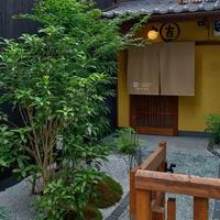 紡 堀川吉文字の写真