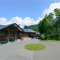 新玉川温泉の写真