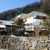塩沢温泉七峰館の写真