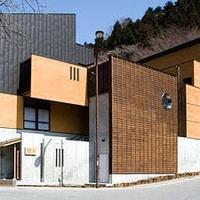 Onsen Ryokan 山喜の写真