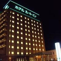 ホテルルートイン鶴岡駅前の写真