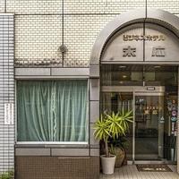 OYO ビジネスホテル末広 松山の写真