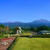 アクティブリゾーツ 霧島 -DAIWA ROYAL HOTEL-の写真