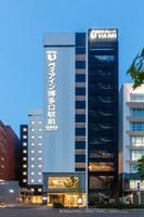 JR西日本グループ ヴィアイン博多口駅前の写真