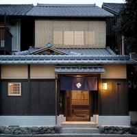 京の温所 岡崎の写真