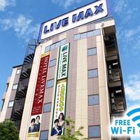 ホテルリブマックス新大阪の写真