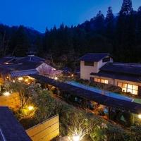 赤目温泉 山の湯 湯元 赤目山水園の写真