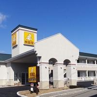 ファミリーロッジ旅籠屋・高知店の写真