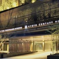 京都センチュリーホテルの写真