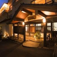 旅館 三治郎の写真