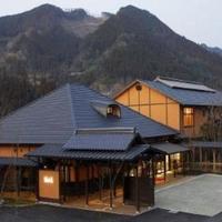 星野温泉 池の山荘の写真