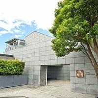 ATAMI 海峯楼の写真