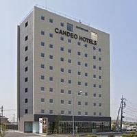 カンデオホテルズ佐野(CANDEO HOTELS)の写真